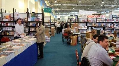 Paraguay está presente con un stand en la Feria Internacional del Libro de El Cairo
