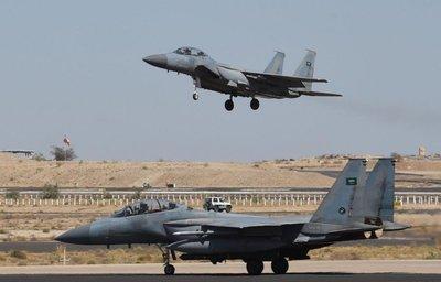 Mueren cinco mujeres en dos bombardeos de la coalición árabe en Yemen