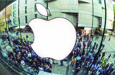 Vacilación de los irlandeses genera confianza en CEO de Apple