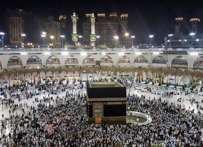 Concluyen los ritos de la peregrinación anual a La Meca