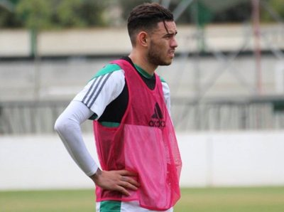 Sanabria estará ante el Real Madrid