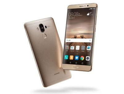 """Huawei presenta su nuevo """"smartphone"""" Mate 9, su referente para la gama alta"""