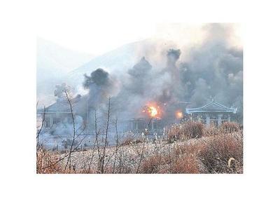 Norcorea apunta a presidencia surcoreana ataque simulado