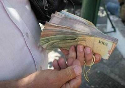 Empresas que no paguen aguinaldo antes del 31 serán sancionadas