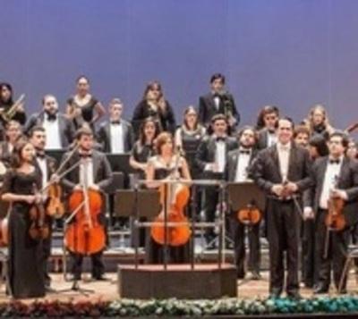 Sinfónica del Congreso Nacional convoca a audiciones