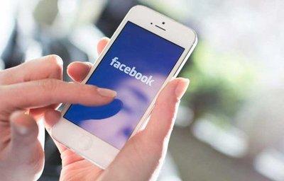 Facebook fue la app para móviles más usada