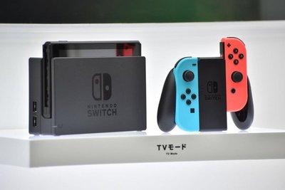 Nintendo Switch saldrá el 3 de marzo por unos 300 dólares