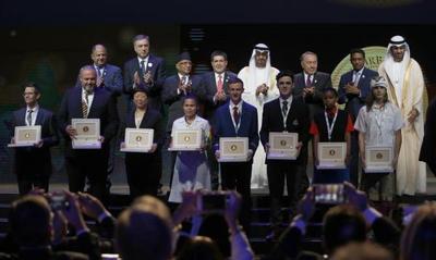 Premiación de Energía del Futuro 2017