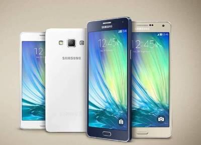 Nuevos smartphones para Samsung