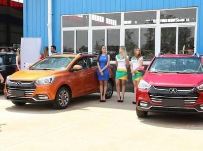 Dos empresas más de ensamblaje de vehículos invertirán en Paraguay