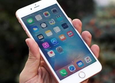 Apple fabricará menos iPhones en 2017
