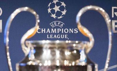 Liga de Campeones, hoy