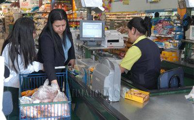 Comercios cobrarán por bolsas desde el 1 de abril