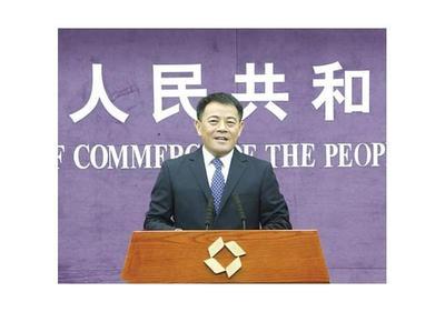 """China augura """"guerra comercial"""" si EEUU  no cumple reglas de OMC"""