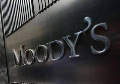 Calificadora internacional  avala apoyo de la Corte  sobre legalidad de bonos