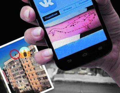"""La """"ballena azul"""" crea alerta roja en internet"""
