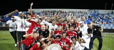 El Al Jazira, clasificado para el Mundial de Clubes