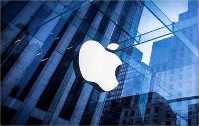 Apple alquila autos de Hertz para probar software de conducción autónoma