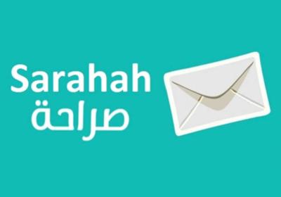 Sarahah: la plataforma de mensajes anónimos que ha saltado a la fama