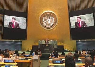Santi en la ONU: ¿Por qué no ser el Presidente más joven del mundo?