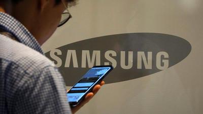 Filtran las características del nuevo Galaxy Note 8