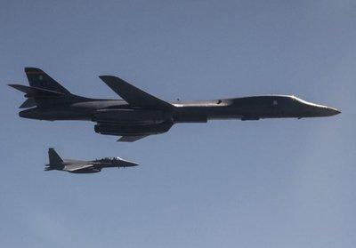 Corea del Norte acusa a EE.UU. de declararle la guerra, y que puede responder