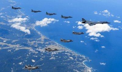 Norcorea acusa a EEUU de declarar la guerra