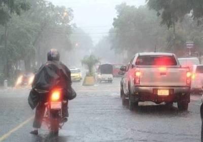 Tormentas eléctricas, lluvias, vientos de hasta 80 km/h y granizadas