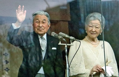 Medio japonés especula que emperador abdicará en marzo próximo