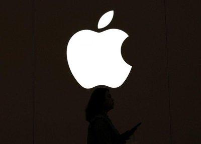Secretos offshore de Apple