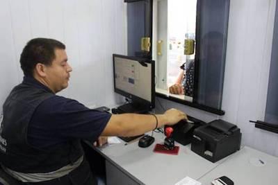 Implementan nuevo sistema de control biométrico en puestos fronterizos