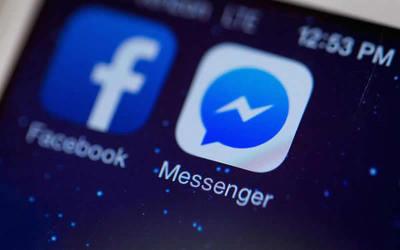 Facebook Messenger cayó en todo el mundo