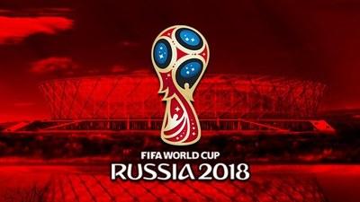 Ya se conoce a la mayoría que estará en el Mundial 2018