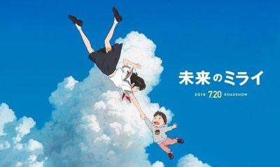 Mamoru Hosoda estrenará su nuevo filme en 2018