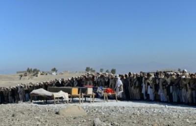Ataque aéreo de EEUU en Afganistán deja 13 muertos