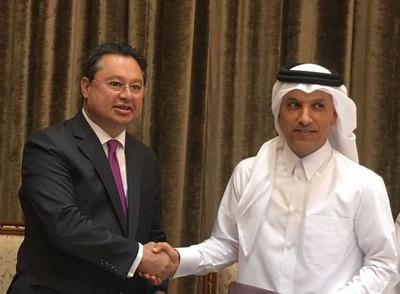 Paraguay y Qatar firman convenio para promoción de inversiones