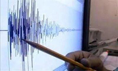 5 áreas de A. Latina pueden ser dañadas por tsunami