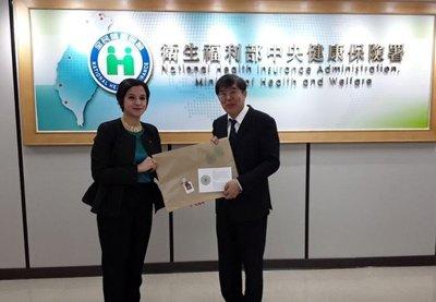 Exploran seguro de salud en Taiwán