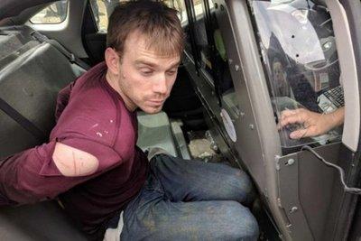 Policía de EEUU detiene al sospechoso del tiroteo