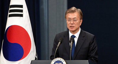 Surcorea lamenta cancelación e insta a negociaciones directas