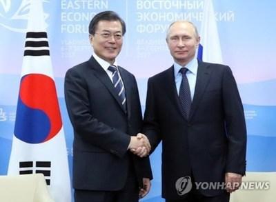 Revén cumbre bilateral entre Moon y Putin
