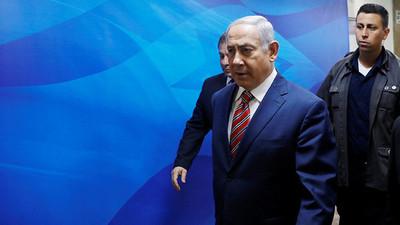 Israel agradece a EEUU por abandonar el CDH de la ONU