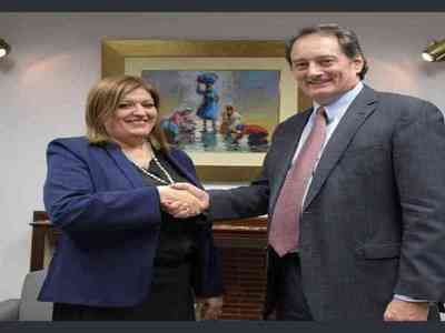 Embajador de EEUU felicitó trabajo de la Fiscalía en caso Forex