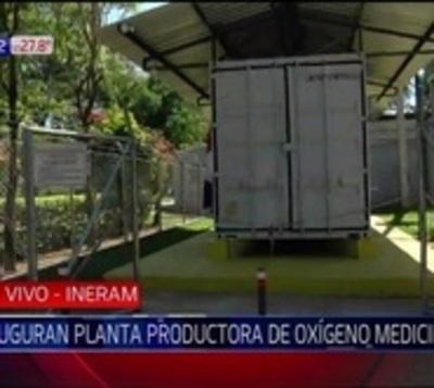 Inauguran planta de oxígeno en el INERAM