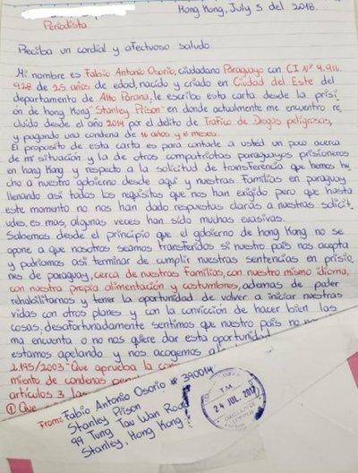 El sueño de estar preso en Paraguay