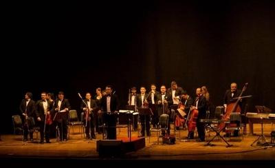 HOY / La Orquesta de Cámara Municipal y su tercer concierto de temporada
