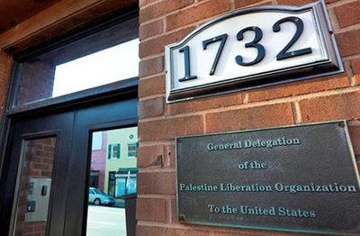 Estados Unidos cerró la misión palestina en Washington