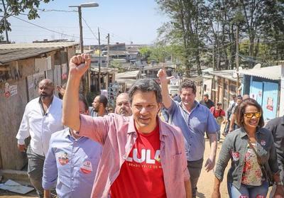Justicia brasileña negó ampliar plazo para reemplazar candidatura de Lula