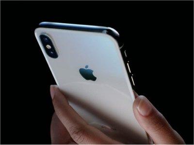 Apple presentará este miércoles su nuevo iPhone
