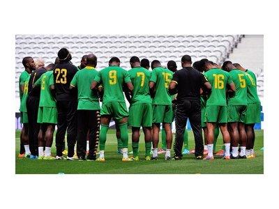 Jamaica, primera selección en llegar a Chile para Copa